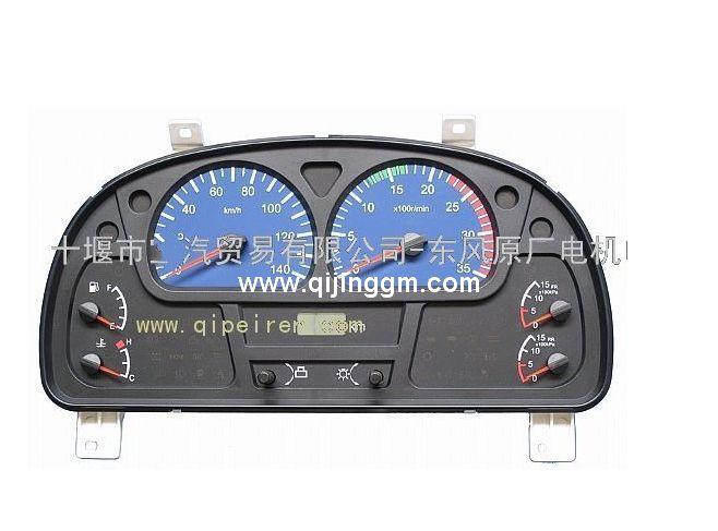 3801010-c0112,d310欧ii组合仪表,东风大力神配件,东风天龙配件